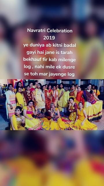 Navratri Celebration 2019 ye duniya ab kitni badal gayi hai jane is tarah bekhauf fir kab milenge log , nahi mile ek dusre se toh mar jayenge log